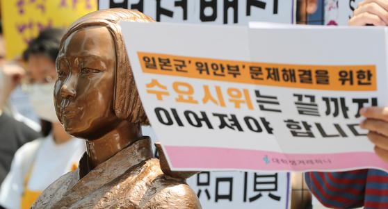 지난 17일 서울 종로구 옛 주한일본대사관 앞에서 열린 제1444차 일본군 위안부 성노예제 문제해결을 위한 정기 수요시위에서 참석자들이 정의기억연대 지지 및 일본의 사죄를 촉구하고 있다. 뉴스1