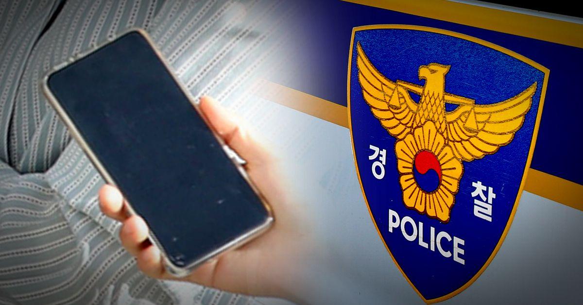남의 차에 타서 휴대전화로 찌르는 등 행패를 부린 30대 여성에게 1심에서 벌금형이 선고됐다. 중앙포토·뉴스1