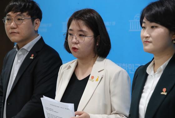 기본소득당 용혜인 의원(왼쪽 두 번째). 오종택 기자
