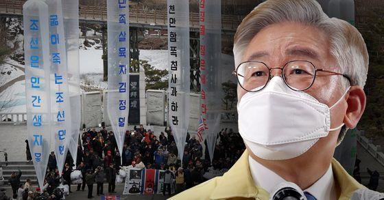 이재명 경기지사(오른쪽)는 대북전단 살포 단체 등에 강력하게 대응하겠다는 의사를 밝혔다. 중앙포토·연합뉴스