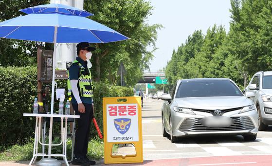 14일 경기도 파주 임진각 주변에서 경찰이 대북전단 살포를 막기 위해 검문을 하고 있다. 뉴스1