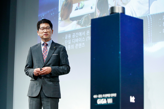 전범석 KT 인터넷·통화사업담당 상무가 22일 오전 서울 종로구 광화문 KT스퀘어에서 열린 인터넷 서비스 기가 와이(GiGA Wi) 출시 기자간담회에서 기가 와이를 소개하고 있다. [뉴스1]