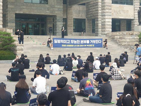23일 서울 성동구 한양대 서울캠퍼스 신본관 앞에 학생 200여명이 모여 학교 측에 선택적 패스제 도입을 촉구했다. 정진호 기자