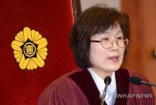 이정미 전 헌법재판관. [연합뉴스]