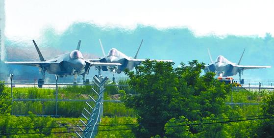 청주 기지 F-35A 7대 떴다