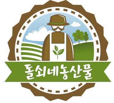 돌쇠네농산물은 생산지에서 직접 소비자에게 상품을 배송하는 시스템이다.