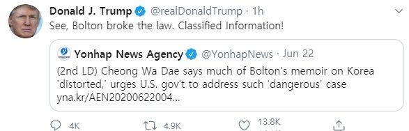 사진 트럼프 대통령 트위터