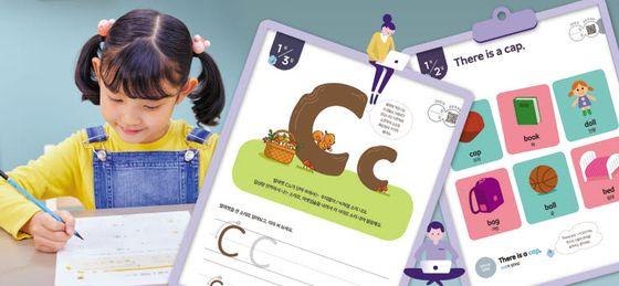 『하루 한장』 시리즈는 어린이의 규칙적인 공부 습관을 기를 수 있게 돕는 교재다. 『하루 한장 파닉스』(왼쪽)와 『하루 한장 영단어』. [사진 ㈜미래엔]