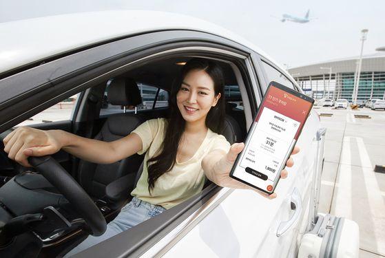 SK텔레콤은 25일부터 'T맵주차' 서비스를 인천국제공항 주차장, 부산시청 주차장, 수원시 공영주차장 30여곳에 신규 적용한다고 밝혔다. [SK텔레콤 제공]
