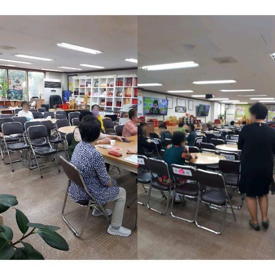 22일 한 건강식품 방문판매업체가 서울시 집합금지명령을 어기고 제품설명회를 개최했다. 강북경찰서