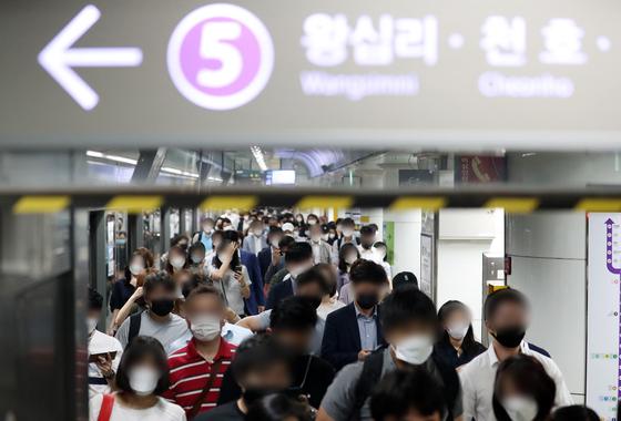 지하철 사진. 뉴스1