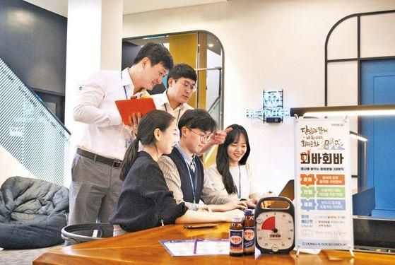 동아쏘시오홀딩스는 회의 문화 혁신을 위해 '회바회바' 프로젝트를 실행하고 있다.