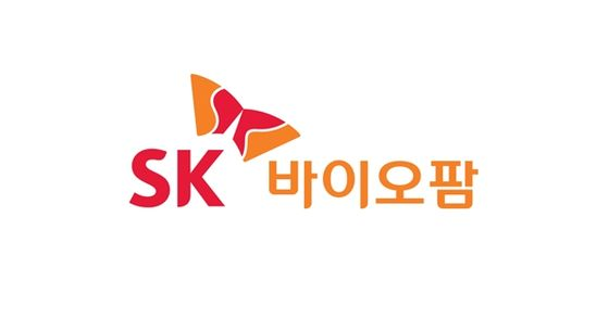 SK바이오팜 제공