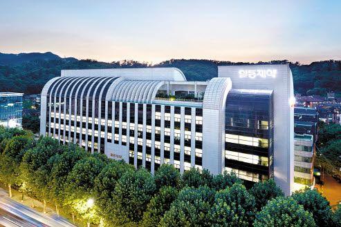 서울 양재동에 위치한 일동제약은 내년 신약후보물질 다수의 임상 진입을 목표로 하고 있다.