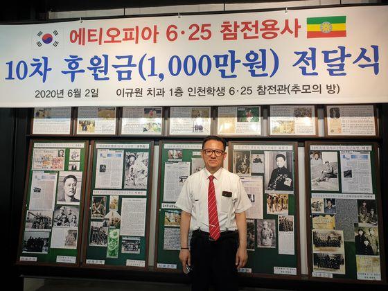 치과의사 이규원씨가 자신이 운영하는 치과 건물에 만든 '인천 학생 6·25 참전관' 앞에 서 있다.