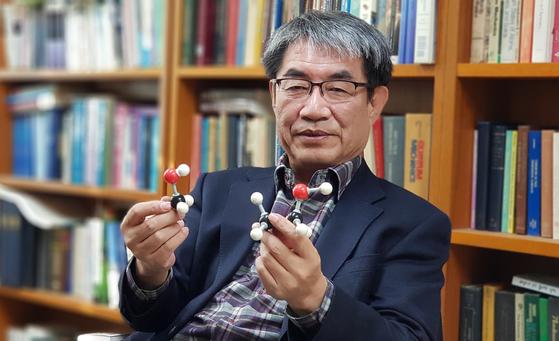 유미과학문화상에 이덕환 서강대 명예교수