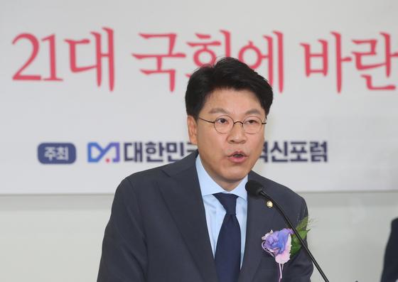 미래혁신포럼 인사말하는 장제원 [연합뉴스]