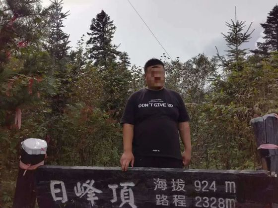 평소 체중이 100kg 이상이던 리씨는 일월협이 운영하는 센터에서 단식 치료를 받다 54일째인 지난 21일 사망했다. [중국 신경보망 캡처]