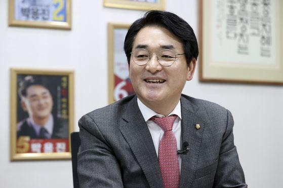 박용진 더불어민주당 의원. 임현동 기자