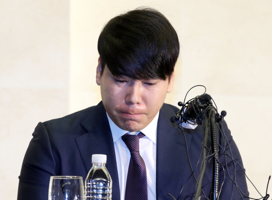 지난 23일 기자회견을 열었던 강정호. [연합뉴스]