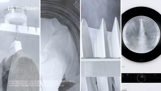 100도로 끓인 수증기 입자로 살균 기능을 제공하는 '트루스팀' 기술을 설명하는 LG전자의 45초 분량 동영상 광고. 냄새 제거와 옷감 주름 펴는 데에도 효과가 있다. [사진 LG전자 유튜브 캡처]