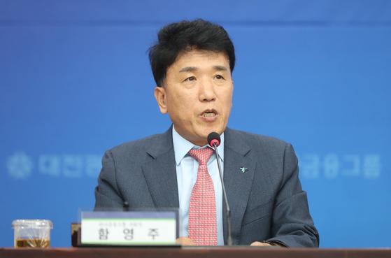함영주 하나금융그룹 부회장. 뉴스1