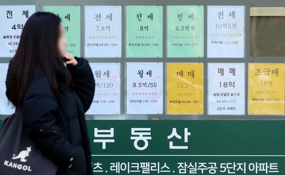 서울 강남 부동산중개업소에 붙은 매물 안내판. 연합뉴스