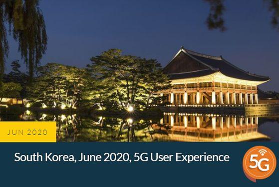 오픈시그널이 발표한 '6월 한국 5G 사용자 경험 보고서' 캡쳐 화면. [오픈시그널 홈페이지]