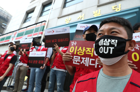 이스타항공 조종사 노조가 본사 앞에서 피켓을 들고 시위하고 있다. 연합뉴스