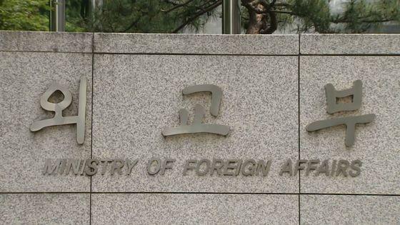 외교부 홍콩보안법 통과에 일국양제 하에서 발전 지속해야