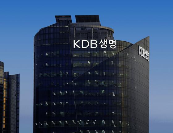 KDB생명 본사 건물. KDB생명 홈페이지 캡처