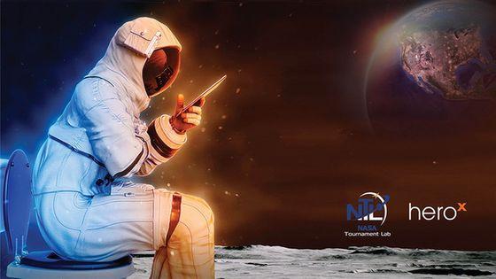 NASA가 달 탐사에 이용할 화장실 아이디어 공모에 나섰다 [사진 NASA]