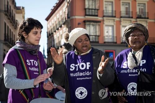 스페인에서 열린 여성 할례 반대 시위. [EPA=연합뉴스]