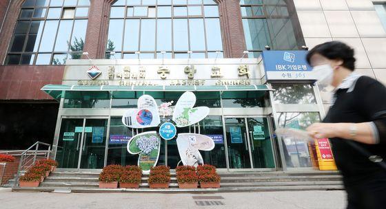 경기도 수원시 팔달구 수원중앙침례교회. 뉴스1