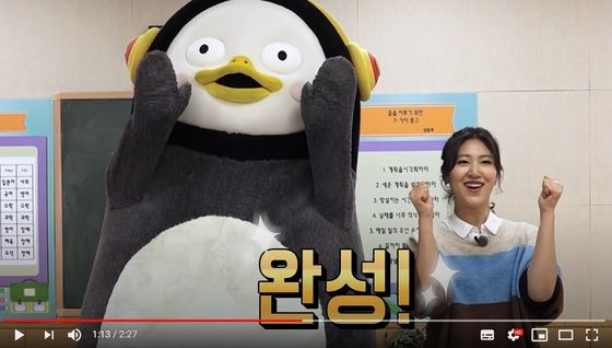 ESB '자이언트 펭TV' 손씻기 영상에 출연한 염문경 메인 작가. [유튜브 캡처]