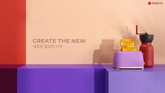 새 브랜드 슬로건과 브랜드 아이덴티티(BI)