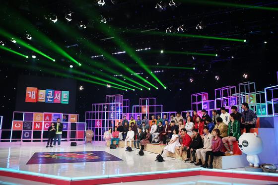 KBS 개그콘서트 방송 장면. [사진 KBS]