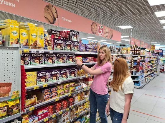 러시아에서 판매 중인 초코파이. 사진 오리온