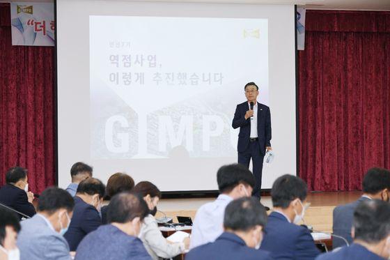정하영 김포 시장, 취임 2주년 성과 및 정책 토론회 개최