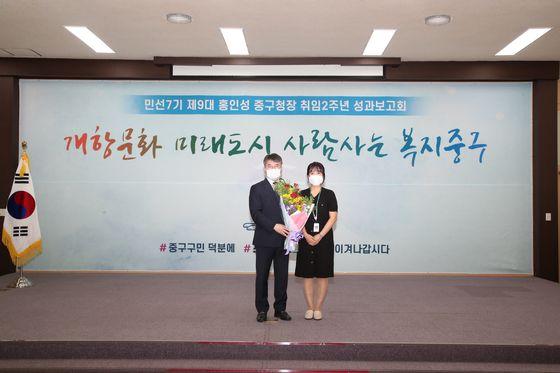 인천 중구, 홍인성 중구청장 취임 2주년 성과보고회 열어