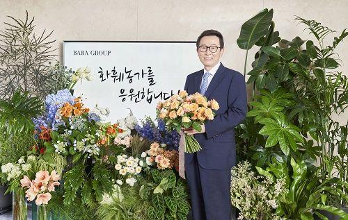 사진: 바바그룹 문인식 회장
