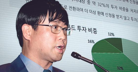 이종필 전 라임자산운용 부사장. 사진은 지난해 10월 14일 오후 서울 영등포구 서울국제금융센터(IFC 서울)에서 라임자산운용 펀드 환매 중단 사태와 관련 기자간담회를 하고 있는 모습. 뉴시스
