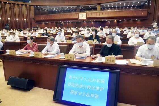 30일(현지시간) 중국 베이징에서 전국인민대표대회 상무위원회 전체회의가 열리고 있다. 전인대 상무위원회는 이날 표결 15분 만에 만장일치로 홍콩보안법을 통과시켰다. [신화=연합뉴스]