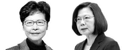 캐리 람(左), 차이잉원(右)