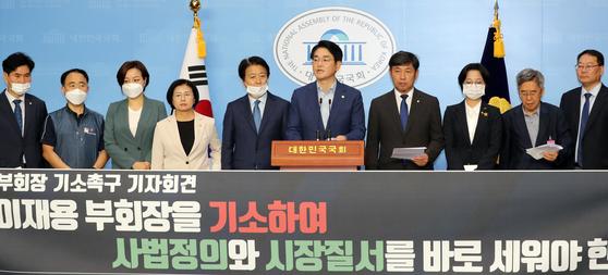 檢, 이재용 기소해야…경실련· 참여연대, 국회의원들과 기자회견