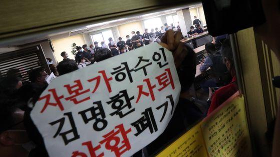 민주노총, 5만명 규모 4일 여의도 집회 연기…코로나 감안