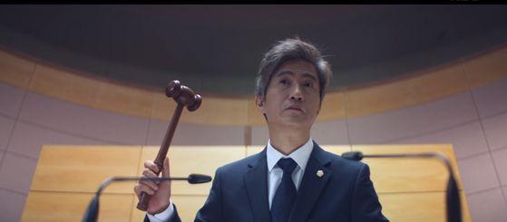 KBS 수목드라마 '출사표'의 한 장면. 조맹덕은 애국보수당 소속 구의장으로 호남 출신이다. [사진 KBS]