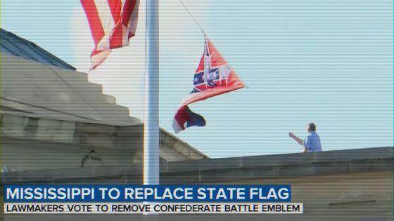 링컨프로젝트가 1일 방영한 정치 광고 '역사의 어느 편'의 한 장면. 미시시피주가 남부연합 상징이 포함된 주 깃발을 교체하기로 한 날 트럼프 대통령은 여전히 남북전쟁을 계속하고 있다고 비난했다.[유튜브]