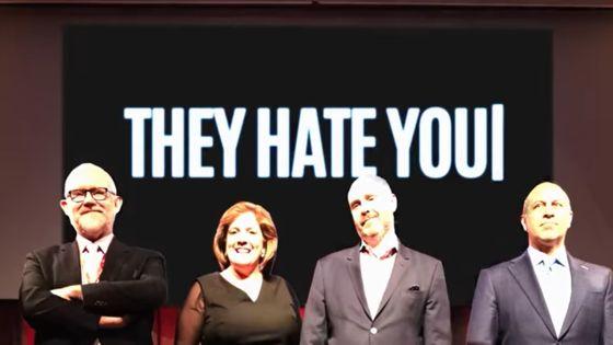 미국 보수 정치활동위원회(PAC) '성장을 위한 클럽'이 지난달 30일 링컨프로젝트 창립자들(왼쪽부터 릭 윌슨, 제니퍼 혼, 스티브 슈미트, 마이크 마드리드)을 비난하는 광고의 한 장면. [성장을 위한 클럽 유튜브]