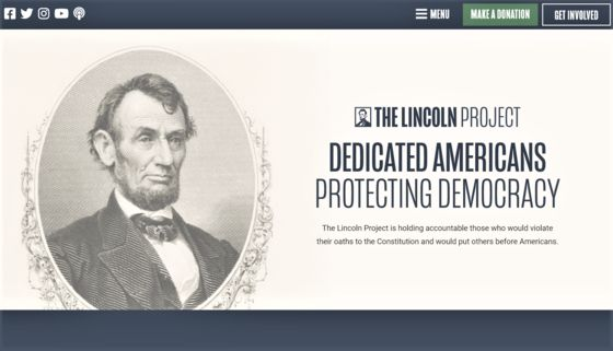 2008년 존 매케인 대선 캠프 출신을 포함한 공화당 인사들이 올해 대선에서 헌법 수호 맹세를 저버린 트럼프 대통령과 트럼프 주의를 물리치겠다고 시작한 링컨프로젝트의 홈페이지.